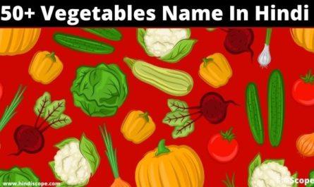 _Vegetables Name In Hindi