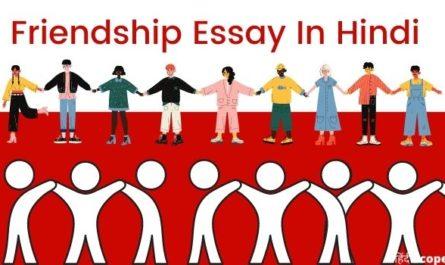 friendship essay in hindi