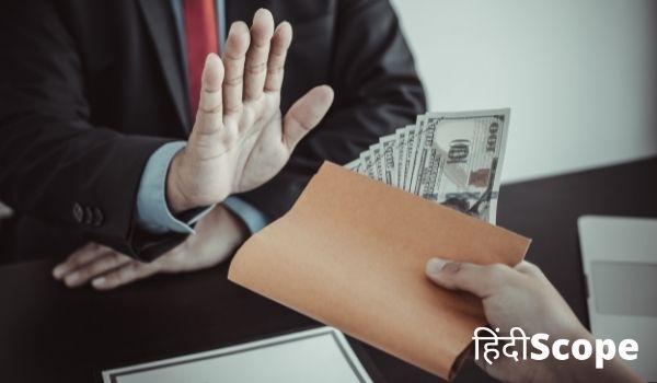 भ्रष्टाचार है एक बड़ी समस्या, Essay on Corruption in Hindi