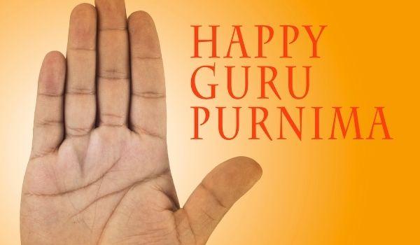 गुरु पूर्णिमा क्या है 11+ Popular Quotes on Guru Purnima in Hindi