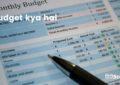 budget kya hai
