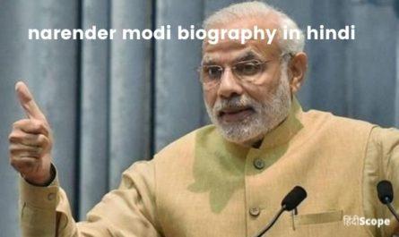 narender modi biography in hindi