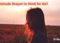 Attitude Shayari in Hindi for Girl